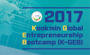 Scholarships for TIC Americas Finalists at Kookmin University Boot Camp in South Korea